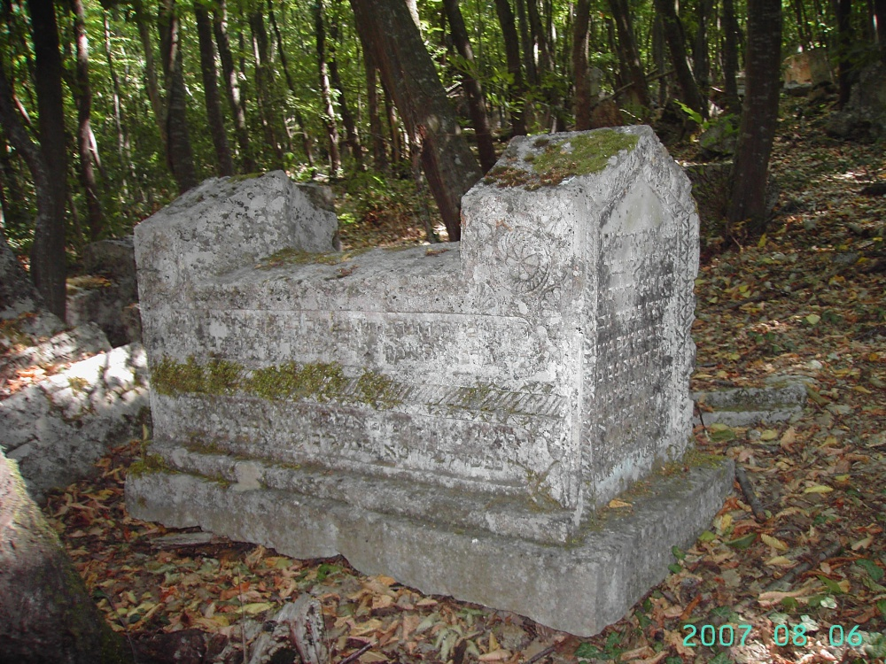 верю надеюсь, караимские надгробия фото госдуме возлагают